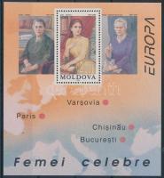 1996 Europa CEPT blokk Mi 9