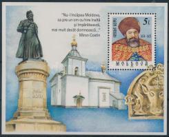 1999 Moldáv uralkodók blokk Mi 20