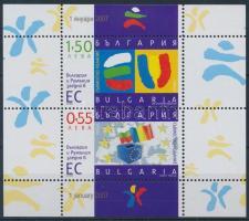 Bulgaria and Romania joins the EU block, Bulgária és Románia belépése az EU-ba blokk