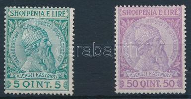 Definitive 2 stamps from set, Forgalmi sor 2 értéke