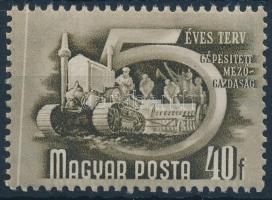 1950/1953 Ötéves terv II. 40f papírránccal