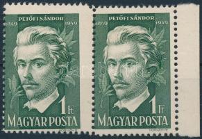 1950 Petőfi 1Ft ívszéli pár érdekes elfogazással / Mi 1084 misperforated margin pair