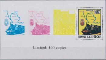 International Stamp Exhibition JUVALUX '88 color-proof, Nemzetközi bélyegkiállítás JUVALUX '88 színpróba