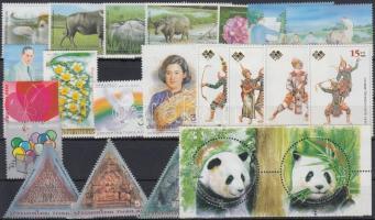 5 diff sets + 7 stamps, 5 klf sor + 7 klf önálló érték