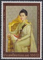 A királynő 72. születésnapja, 72nd birtday anniversary of Queen