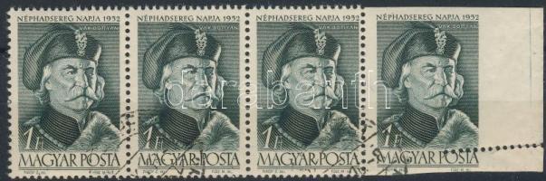 1952 A Néphadsereg napja 1Ft ívszéli négyescsík elfogazva / Mi 1272 margin stripe of 4 with shifted perforation