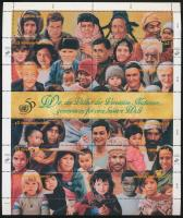50th anniversary of UNO mini sheet, 50 éves az ENSZ kisív