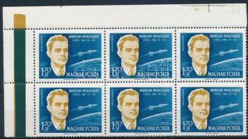1962 A világűr meghódítói 1,70Ft ívsarki hatostömb az ismert lemezhibával / Mi 1877 corner block of 6 with plate variety