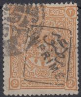 1892 Forgalmi Mi 77