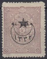 1916 Mi 395 (foghiba/perforation fault)