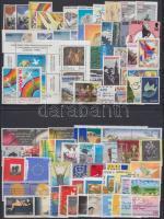 1995 Europa CEPT, Béke és szabadság 46 klf bélyeg közte sorok, párok, bélyegfüzetlapok 2 db stecklapon