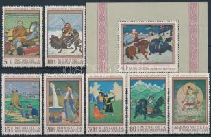 1968 Festmények sor Mi 503-509 + blokk Mi 14 A