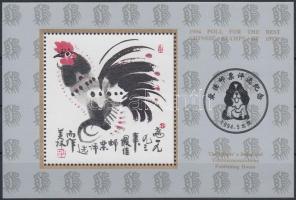 Rooster memorial sheet, Kakas emlékív