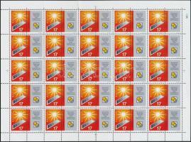 1993 Napenergia hajtott teljes ív (10.000) / Mi 4256 folded complete sheet