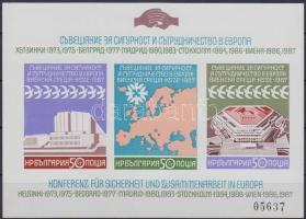 Conference on Security and Cooperation Organization imperf block, Konferencia Biztonsági és Együttműködési Szervezet vágott blokk
