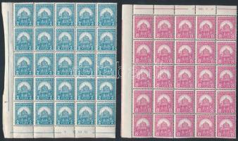 1928 Pengő-fillér II B sor ívsarki 25-ös ívdarabokban (125.000) / Mi 442A+446A+448A corner blocks of 25