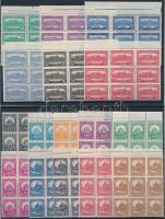 1926 Pengő-fillér (I) A sor ívszéli kilencestömbökben / Mi 411-426 margin block of 9 (225.000) (apró ráncok / small creases)