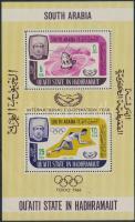 1966 Nemzetközi Együttműködési Év blokk Mi 3
