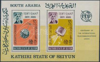 1966 Nemzetközi Távközlési Unió blokk Mi 1 A