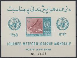 1962 Meteorológiai világnap blokk Mi 41 B