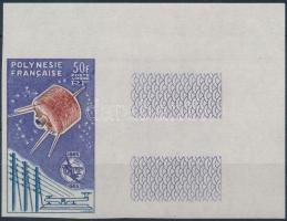 Centenary of UPU corner imperforate stamp with blank field on the right side, 100 éves a Nemzetközi Távközlési Unió ívsarki jobb oldali üres mezős vágott bélyeg