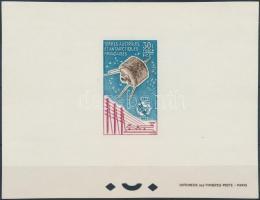 Centenary of ITU de Luxe block, 100 éves a Nemzetközi Távközlési Unió de Luxe blokk