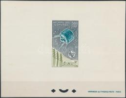 1965 100 éves a Nemzetközi Távközlési Unió Mi 67 de Luxe blokk / block