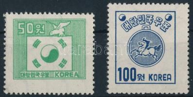 1951 Nemzeti szimbólumok záróértékek Mi 74-75 A