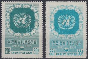 10th anniversary of UNO set, 10 éves az ENSZ sor