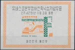 1958 UNESCO blokk Mi 127