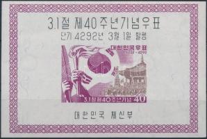 1959 A Márciusi felkelés 40. évfordulója blokk Mi 131