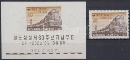 60th anniversary of Korean Railway + block, 60 éves a koreai vasút + blokk