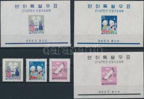 1959 Karácsony és Kínai újév sor Mi 296-298 + blokk 139-141