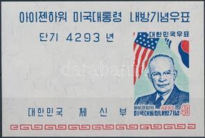 President Eisenhower in Korea block, Eisenhower elnök Koreában blokk