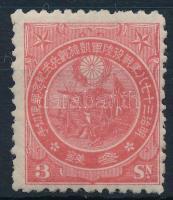 1906 Mi 93 A