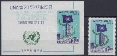 20th anniversary of UNO + block, 20 éves az ENSZ + blokk