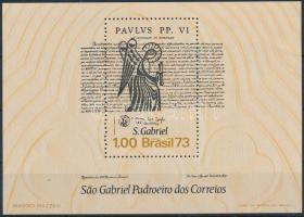 Exhibition: St. Gabriel's block, Kiállítás: Szent Gabriel blokk