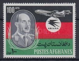 1971 Ariana Légitársaság sor záró értéke Mi 1105