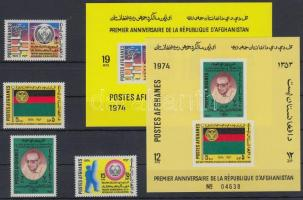 1974 Köztársaság sor Mi 1156-1159 A + vágott blokk sor Mi 71-72