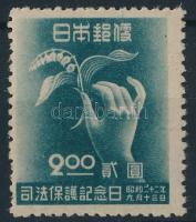 1947 Mi 382