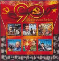 90 évs a kínai Kommunista Párt kisív, Chinese Communist Party minisheet