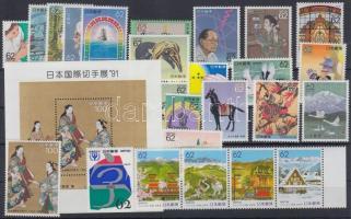 17 diff stamps with sets, pairs, blocks, 17 klf bélyeg közte sorok, párok, blokkok.