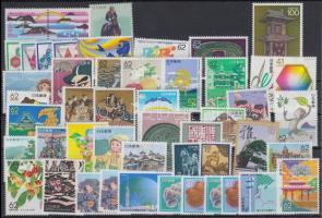 Almost complete year 31 diff stamps with sets, Csaknem teljes év 31 klf bélyeg közte sorok, párok