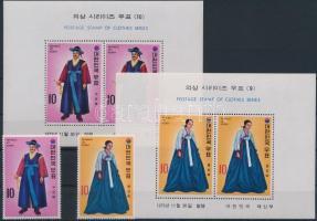Courtyard clothing from Yi Dynasty (5) set + block, Udvari öltözet Yi- dinasztia korából (5.) sor + blokksor