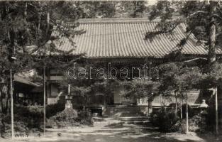 Kyoto, Saimyo-ji Temple