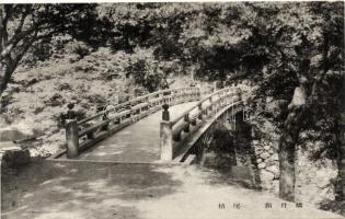 Kyoto, Maiko Shigetsu bridge