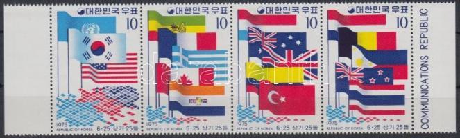 Korean War set in margin stripe of 4, Koreai háború (25.évf.) sor ívszéli négyescsíkban