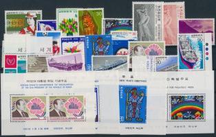 1980-1981 6 diff sets + 7 diff stamps + 4 diff blocks, 1980-1981 6 klf sor + 7 klf önálló érték + 4 klf blokk