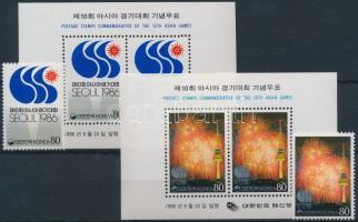 10th Asian Games, Seoul set + block, 10. ázsiai játékok, Szöul sor + blokk