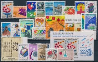 1987-1989 1 block + 16 diff stamps + 2 diff pairs + 3 diff sets, 1987-1989 1 blokk + 16 klf önálló érték + 2 klf pár + 3 klf sor